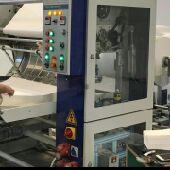 تاسيس مصانع مناديل ورقية