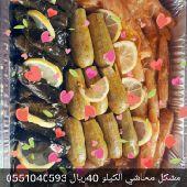 عرض اكلات يوم الجمعة  طبخ سوري