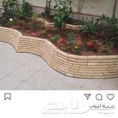 سعد والله 0537241101