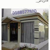 بيوت شعر ملكيه مظلات حدائق