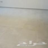 شركة النظافة وعزل