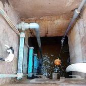 شركة غسيل خزانات كنب المدينة المنورة