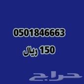 عروض الجمعه ارقام stc