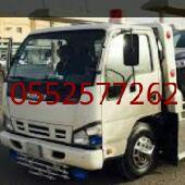 سطحة شرق الرياض تقديرات الحوادث المرورية 0534