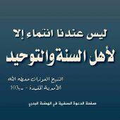 محفظ قرآن