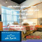 لحاف سموالينبعاوي راحة النوم الفندقي تقييم169
