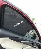 ستاير سيارت قماش باقل الاسعار  لجميع السيارت