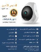 كاميرات مراقبة الحارس الأمين