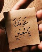 الرياض - توصيل مشاوير وموضفات موضفين