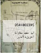 للبيع نصف ارض بمخطط 128 الكوثر مساحه 437.5 م
