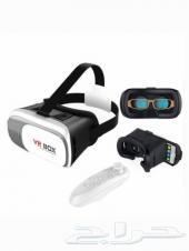 نظارات الواقع الافتراضي مع الريموت جديده