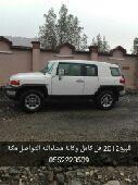 مكة - جيب اف جي 2012