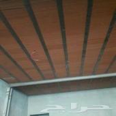 مباني وملبس بالمدينة المنورة 0563341973