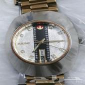 ساعة يد رادو