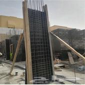 بناء ترميم تشطيب 0534577217