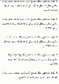 عروض شقق للبيع بأسعار مغريه