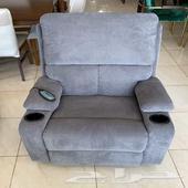 كرسي مساج استرخاء هزاز دوار كرسي مساج الطبي