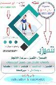 مطلوب خادمات للتواصل ابو حسام وائل