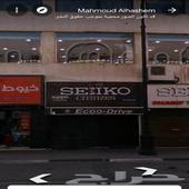 محل للايجار شارع خالد الخبر الشمالية