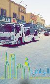 سطحه الطايف الهدا والشفاء طريق الرياض