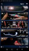برمجة Audi وفك الفيديو