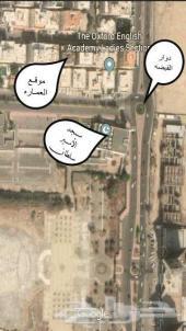 شقق وروف للبيع بحي الزهراء شارع الامير سلطان