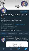 حساب تويتر - 125k