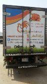 الرياض - سوزو  2011 خمس مسمار مع