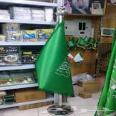 اعلام السعوديه وشعارات وسواري