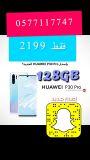 إصدار جديد Huawei P30 Pro هواوي بي 30 برو