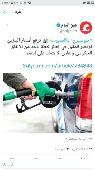 رفع اسعار البنزين