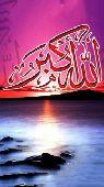 الرياض - سلام عليكم ورحمة الله