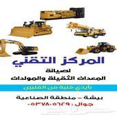 بيشة ورشة لصيانة المعدات الثقيلة بيشةالصناعية
