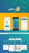 مصمم تطبيقات جوال ومواقع انترنت