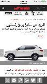 الرياض - أحد جرب او شراء سيارة