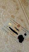 استخراج هوية اماراتيه الامارات