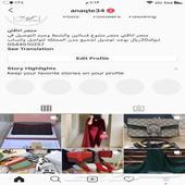 متجر اكتروني لبيع الملابس النسائيه والفساتين