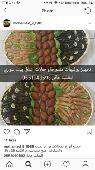 اكلات سوريا طبخ بيت في حائل
