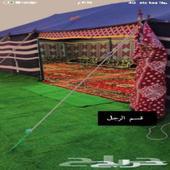 مخيم للايجار (مخيمات الليث) خط المطار