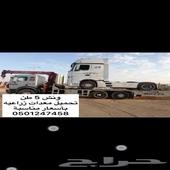 لوبد مسكس طبرجل الجوف 05584841970