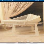 سرير اطفال من خشب الخيزران