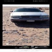البيع فورد موديله 2006