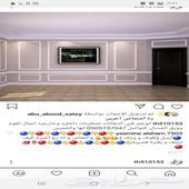 ابوعمر فني دهانات تركيبات الفوم استيل مرايات