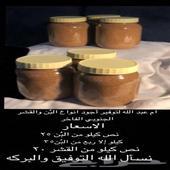 خميس مشيط السعوديه