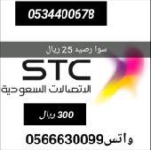 أرقام مميزه رخيصة - خدمة إخفاء الرقم