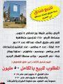 فندق جديد للبيع على طريق الملك عبدالله