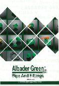 انابيب حرارية تقنيات المانية -Albader Green