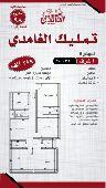 شقق 4 غرف للبيع ب 299 الف في الفهد