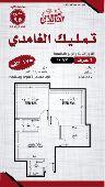شقة غرفتين للبيع في حي الفهد ب 175 الف