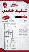 شقق 4 غرف كبيرة للبيع في حي الفهد